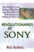 Cover of The Making of the Sony PlayStation